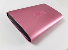Gehäuse HDD 1x 6,4cm (2,5) USB 3.0 ChilliGreen EB-2531T7