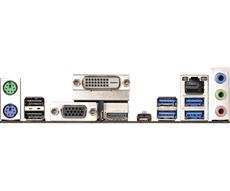 Board AM4 Asrock AB350M PRO4 4xDDR4 USb3.0 USB-C GBL 2xM.2