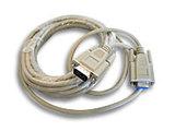 Kabel VGA Verlängerung Monitor HQ w/m 5m