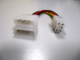 Kabel Strom Grafikkarte Adapter PCIe 15cm 2x(5,25) 6pol