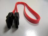 Kabel SATA Datenanschlusskabel f. SATA Geräte 0,5m