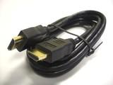 Kabel HDMI/HDMI  M/M 1,5m 1080p 16Bit 4K Ethernet 1.4a 3D