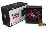 Netzteil ATX 430W XILENCE Performance A+ Serie XN060
