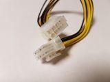 Kabel Strom Grafik Verlängerung 2x Molex>PCI-E 8pol 28cm