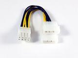 Kabel Strom Grafik Verlängerung 2x Molex>PCI-E 8pol 15cm