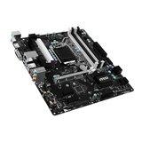 Board S1151 MSI B150M BAZOOKA PLUS 4xDDR4 GBL USB3.1 HDMI