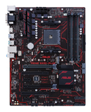 Board AM4 ASUS B350M-Plus Prime 4xDDR4 GBL USB3.0 7.1