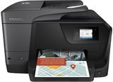 Multifunktion Tinte HP Officejet 8715 AIO Wifi LAN USB Fax Ausstellungsstück