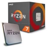 CPU AMD AM4 Ryzen7 1700 3GHz 65W inkl. Kühler