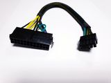 Adapter Strom 24 pin Adapter auf 10 pin Netzteil PC