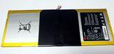 Akku Huawei MediaPad S10-231L 3,7V 6600mAh 24.4Wh HB3X1
