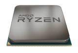 CPU AMD AM4 Ryzen5 1600 3,6GHz 6 Kerne Ausstellungsstück