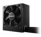 Netzteil ATX 600W Bequiet System Power 80+ BN247