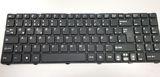 Tastatur für Notebook Medion® MD98980 E6228 qwertz Gebrauchtartikel