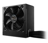 Netzteil ATX 650W BeQuiet System Power B9 BN209 20+4 PFC