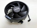 Kühler CPU AM4 AMD 712-000071 original AMD